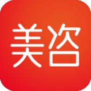 美咨安卓版v3.0.1