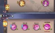 剑侠情缘2:剑歌行峨眉流派——珑华流派进阶攻略