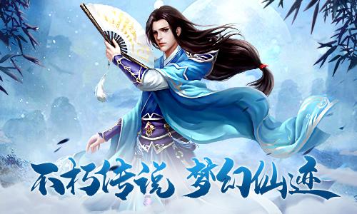 《古剑飞仙》评测:天马行空的玄幻设定,精致大气的游戏画面等你体验