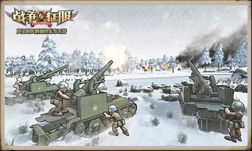 《战争与征服》评测:独特的彩铅画风,细腻的实时操控RTS对抗等你来战!