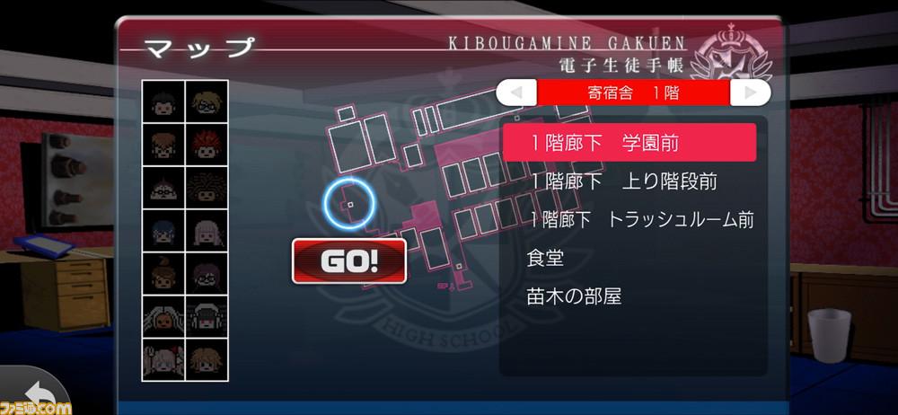 《弹丸论破1》现已登陆手机平台 自带中文