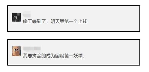 《妖精的尾巴:魔导少年》漫撒周年福利,新职业火爆来袭!