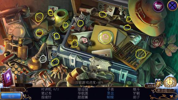 密室逃脱21全流程攻略指南