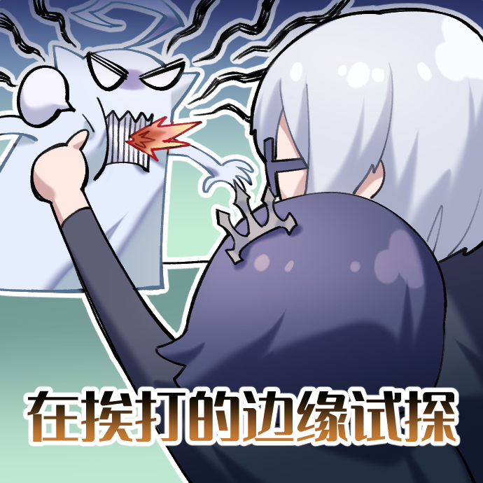 """《幻书启世录》书馆逸闻,揭秘阿克夏书馆的全民""""公敌""""是?"""