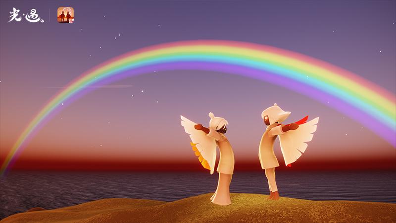 逐光之旅,感恩并肩 《光·遇》一周年庆典即将开启