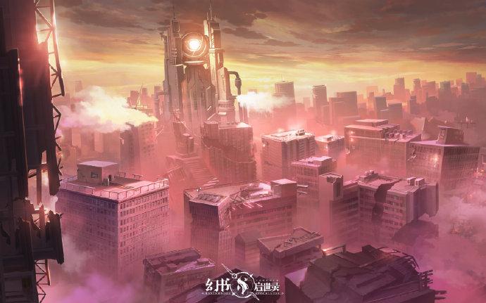 《幻书启世录》巡查报告,楼宇之顶下的雾气都市!