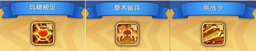 新版本新玩法 《梦塔防手游》军团战争邀您解锁更多新内容