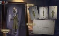 掌控飞虫的神秘女子 《第五人格》昆虫学者及其独特时装上架商城!