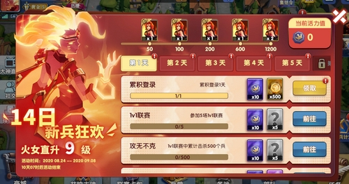 SKY力荐新版自走棋,《荣誉指挥官》今日盛大公测3