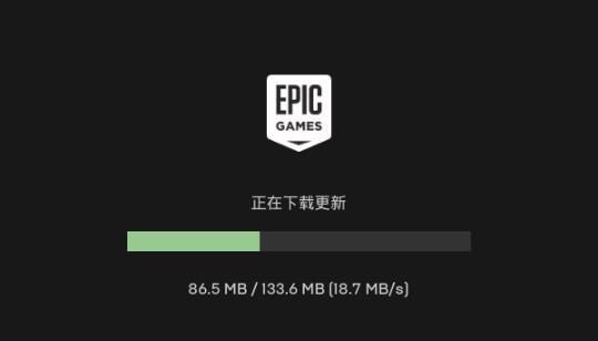 epic电脑客户端下载安装教程7