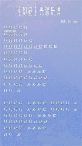 sky光遇乐谱大全12