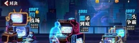 《街霸:对决》评测:街霸外传 熟悉的人物 革新的玩法
