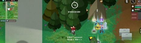 《小动物之星》评测:萌系Q版射击 biubiubiu~